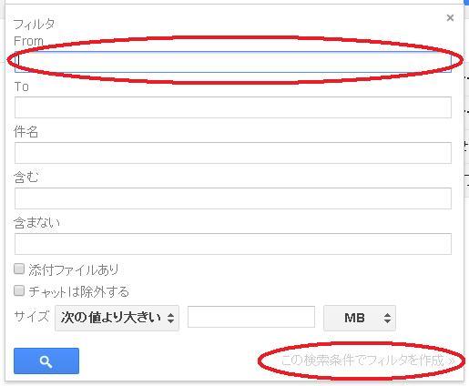 gmail-ラベル-04