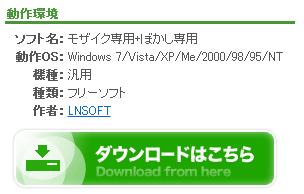 Vector-ダウンロード