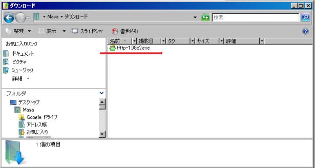 FFFTP-00