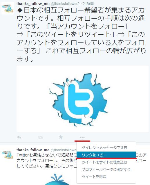 画像URL-00