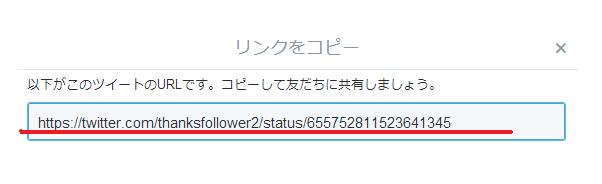 画像URL-02