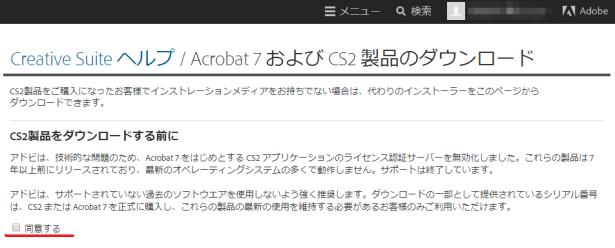 編集Adobe-02