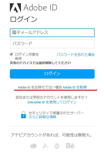 Adobe-00