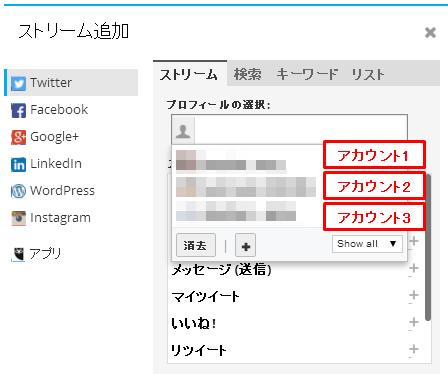 HootSuite-09