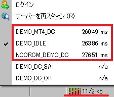 メタトレーダー-00