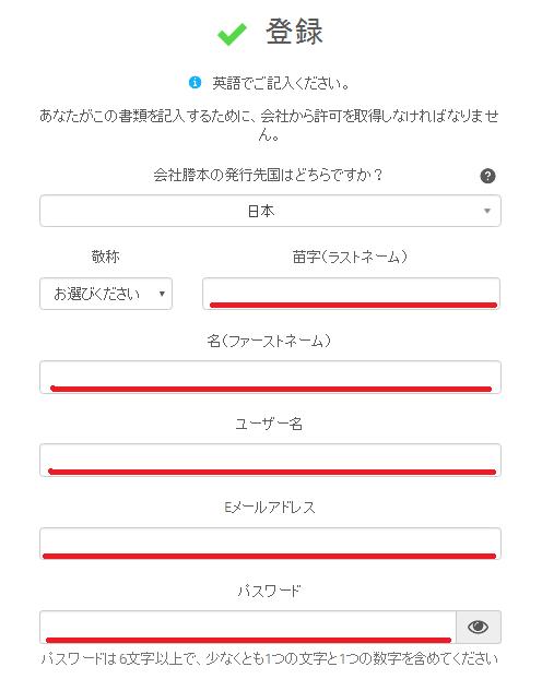 ワールドファースト-01
