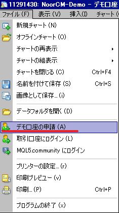 MT4-05